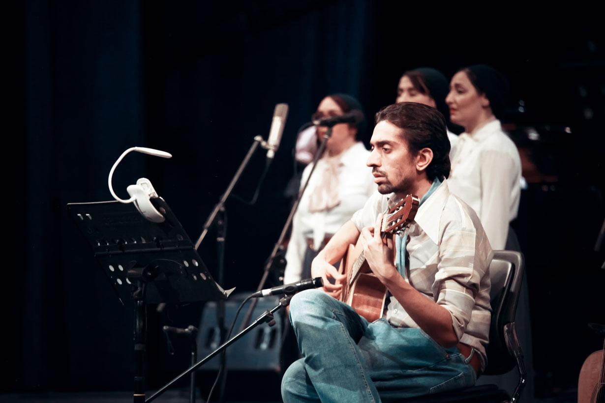 Stage & Performance - Zahra Farajasri